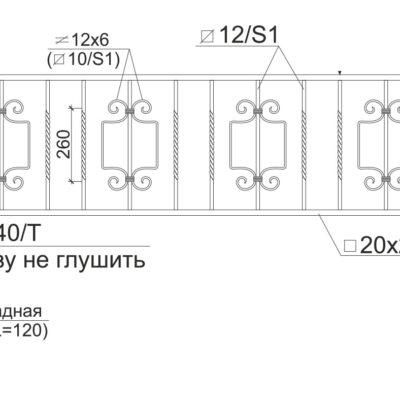 Оградка 018