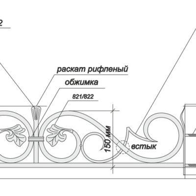 Оградка 022