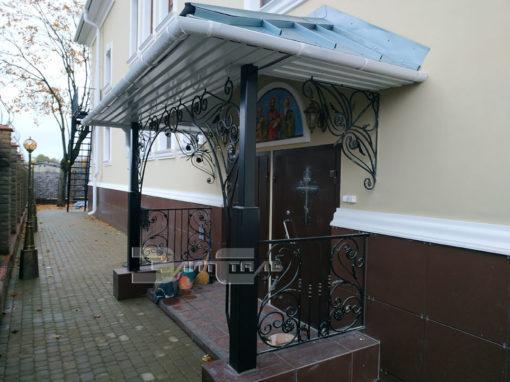 kovanyj-kozyrek-622